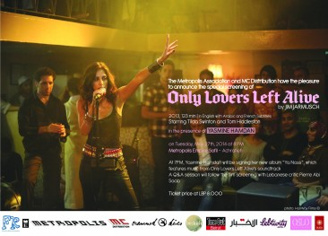 "Special Screening: Yasmine Hamdan to Present Jim Jarmusch's ""Only Lovers Left Alive"""