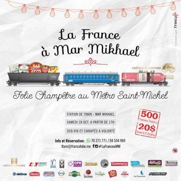 La France à Mar Mikhael – Folie Champêtre au Métro Saint Michel