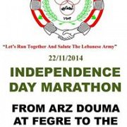 Douma's independence Day Marathon